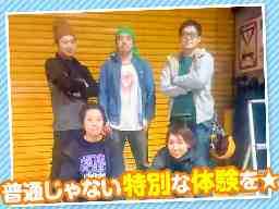 有限会社日本舞台