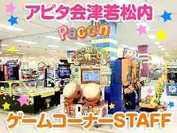 スイーツファクトリーパックン会津若松店
