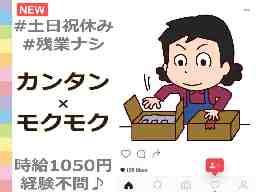 株式会社キャリアデザイン・コム
