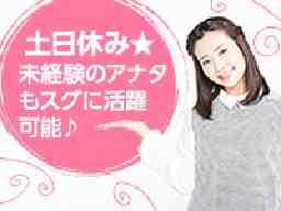 株式会社リョウビ(RYOUBI)
