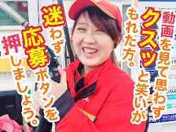 エザキ株式会社 プラザみゆき店