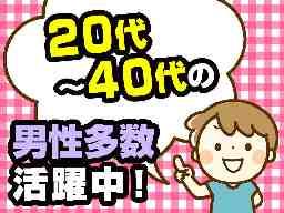 株式会社大桜アネシス