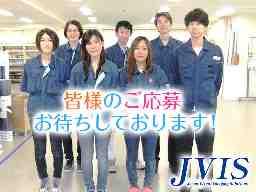 株式会社JVIS 大阪支社