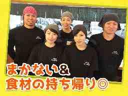 株式会社かま濃/中津川店
