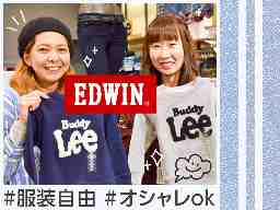 EDWINアウトレット 千歳レラ店