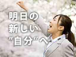 福知山シティホール・綾部シティホール