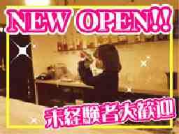 cafe&bar U2(ユーツー)
