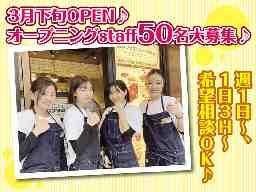 焼肉ライク天満関テレ前店