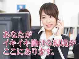 株式会社 三州 松山支店