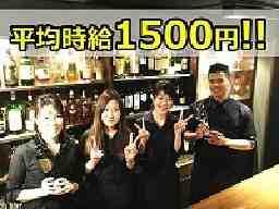 株式会社ケー・スタイルカンパニー Wine bar 離