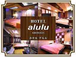 HOTEL alulu 岸和田