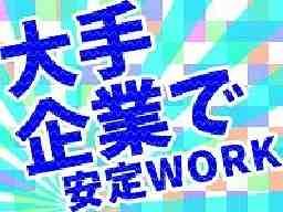 株式会社Shikano Valiant staff