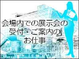 オーガスタ大阪 神戸市中央区三ノ宮