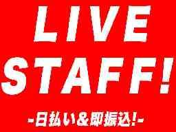 オーガスタ大阪 神戸市中央区元町