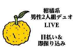 オーガスタ大阪 大阪市中央区心斎橋