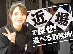 焼肉「蔵」津幡店