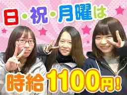 大阪運輸倉庫株式会社 久御山営業所