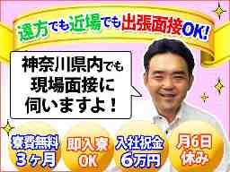 大江新聞グループ ASA戸塚原宿