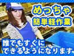 吉川運輸株式会社 摂津営業所