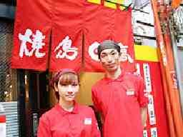 焼鳥日高 ウィングキッチン金沢八景店