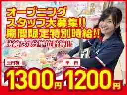NICOPA&nico ground 所沢店