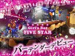 Girls bar Five Star