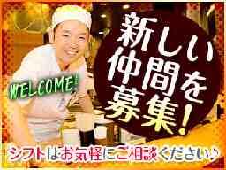 天丼まきの奈良東向き商店街店