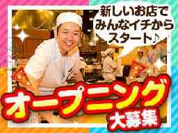 天ぷら定食まきの 西神中央プレンティ店