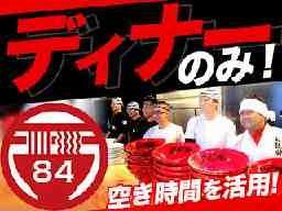 ラー麺ずんどう屋 奈良藤原京店