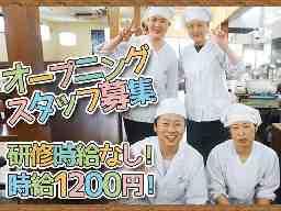 四代目横井製麺所 イオンタウン四日市泊
