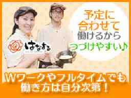 うまげな ららぽーと富士見店[5623]