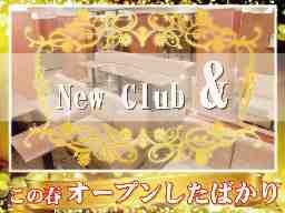 New Club &