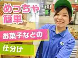 吉川運輸 堺浜営業所