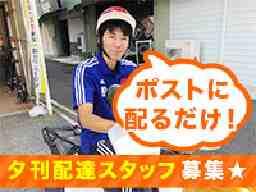 ASA松戸東部