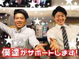 Bar SEVEN 江坂店