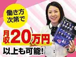 サンフェニックス株式会社 グランキコーナ堺店(仮称)