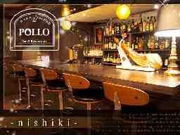 Bar&Restaurant POLLO
