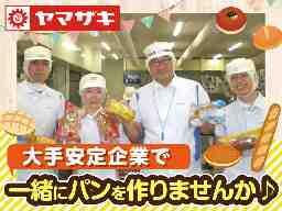山崎製パン株式会社 阪南工場