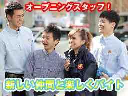 ヤマヒロ株式会社 ニコニコレンタカー神田須田町店