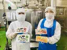 株式会社オースターフーズ 花田工場