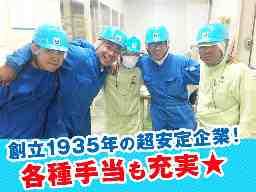 株式会社吉野工業所 市川工場