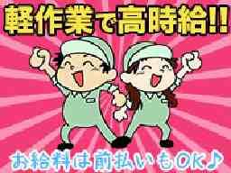 アネックス九州株式会社
