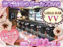 Girl's Bar VV