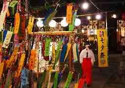武蔵国所澤神明社