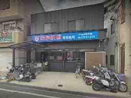 産経新聞鳳販売所