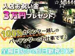 ゆるふわMusic Cafe Bar プペソワレ