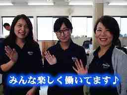 株式会社 伊藤ハガネ
