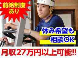 株式会社アーバントライブ