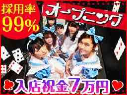 Bar Alice in shibuya