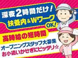 株式会社 岩田